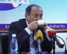 Глава минздрава Киргизии предложил лечить коронавирус настойкой аконита