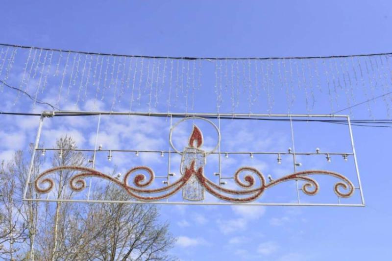 Центр Кишинева украсили кПасхе. В7фото