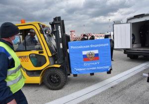 Минздрав Молдовы возобновил переговоры озакупке «Спутник V». Нодеталей пока очень мало