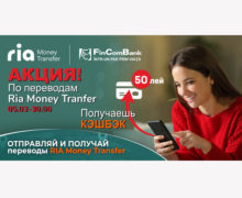 Акция переводов Ria Money Transfer: получай CASHBACK 50 лей при получении и отправке переводов в FinComBank!