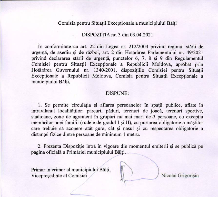 CSE Bălți urmează exemplul Chișinăului. Aflarea în spațiile verzi a fost permisă, prin derogare (DOC)