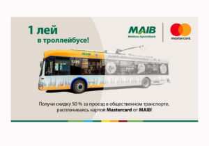 Всего 1 лей в троллейбусе! Весь апрель плати картой Mastercard от MAIB