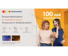 Moldindconbank предоставляет владельцам социальных карт бонус 100 леев