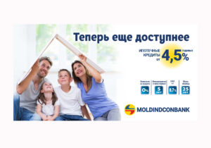 Специальное предложение от Moldindconbank! Жилье с ипотечным кредитом всего от 4,5% годовых