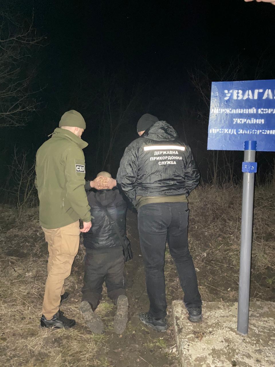 Награнице Молдовы иУкраины задержали мужчину сбоеприпасами инаркотиками (ФОТО)