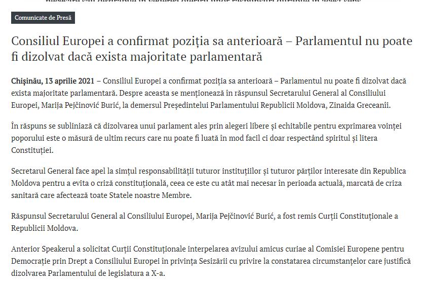 Пресс-служба парламента Молдовы дезинформировала опозиции Совета Европы в отношении роспуска парламента (DOC)