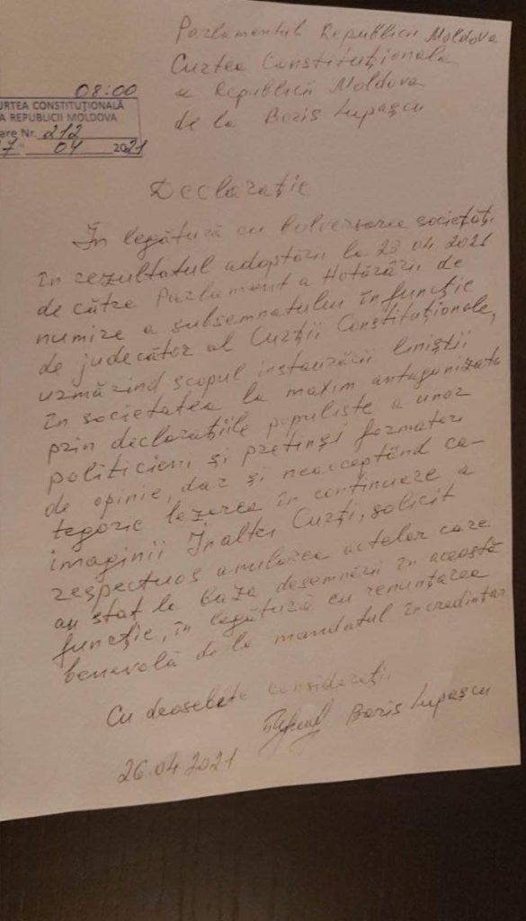 Boris Lupașcu a solicitat anularea actelor care au stat la baza desemnării sale în funcția de judecător al CC