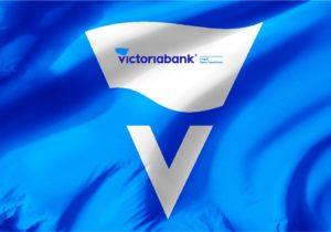 Victoriabank, rezultate financiare preliminare la 31 martie 2021