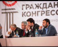 «Гражданский конгресс» опубликовал список первых 20кандидатов вдепутаты