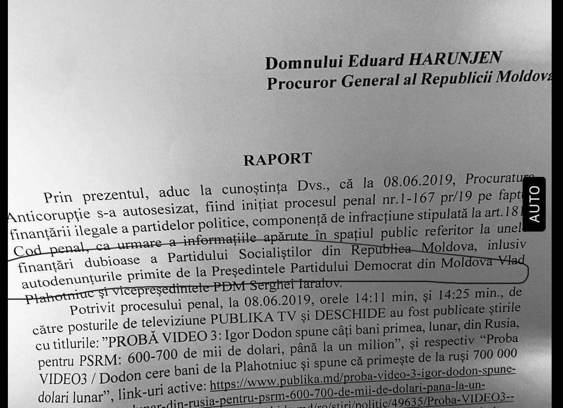 Реницэ опубликовал часть документа оявке сповинной Плахотнюка иЯралова. Прокуратура обвинила депутата вманипуляции