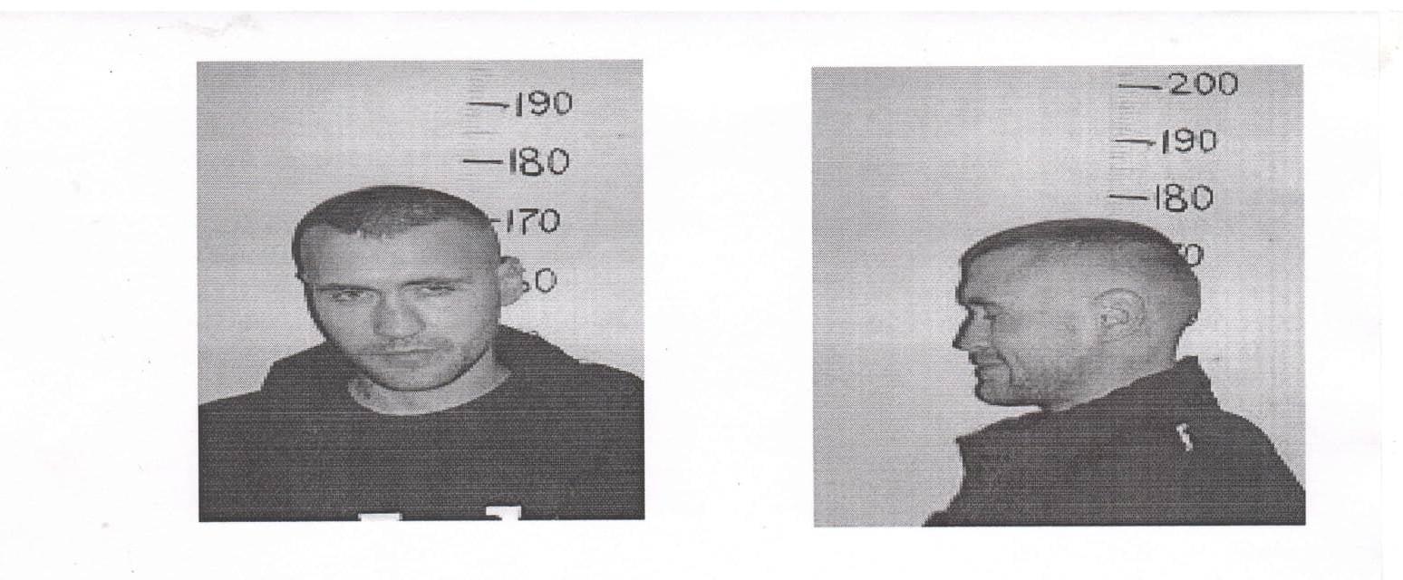Изтюрьмы вКриково сбежал заключенный, приговоренный к12годам заключения (ФОТО)