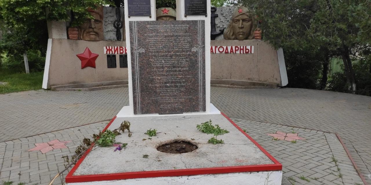 ВВулканештах вандалы осквернили постамент Вечного огня наМемориале Славы