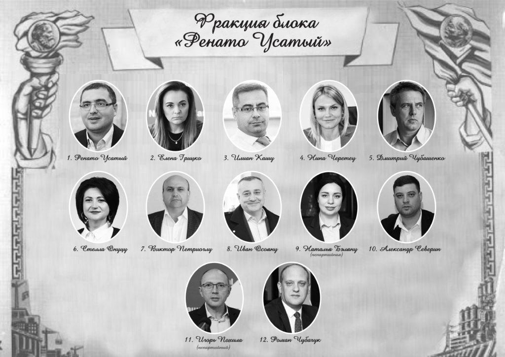 Deputații sondajelor închise. Cum ar putea arăta parlamentul de legislatura a XI-a al Moldovei