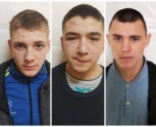 Трое заключенных, сбежавших изтюрьмы вмуниципии Кишинев, угнали две машины