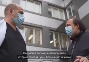 """""""Cu mine, au stat oameni în spital care nu mai sunt în viață"""". Nicolae Botgros a îndemnat cetățenii să se vaccineze împotriva COVID-19"""