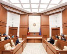 Санду утвердила новый состав Высшего совета безопасности