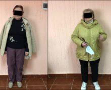 Două femei aflate în căutare, au fost reținute de poliție. Au încercat să scape de închisoare