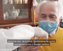 Евгений Дога сделал прививку откоронавируса (ВИДЕО)