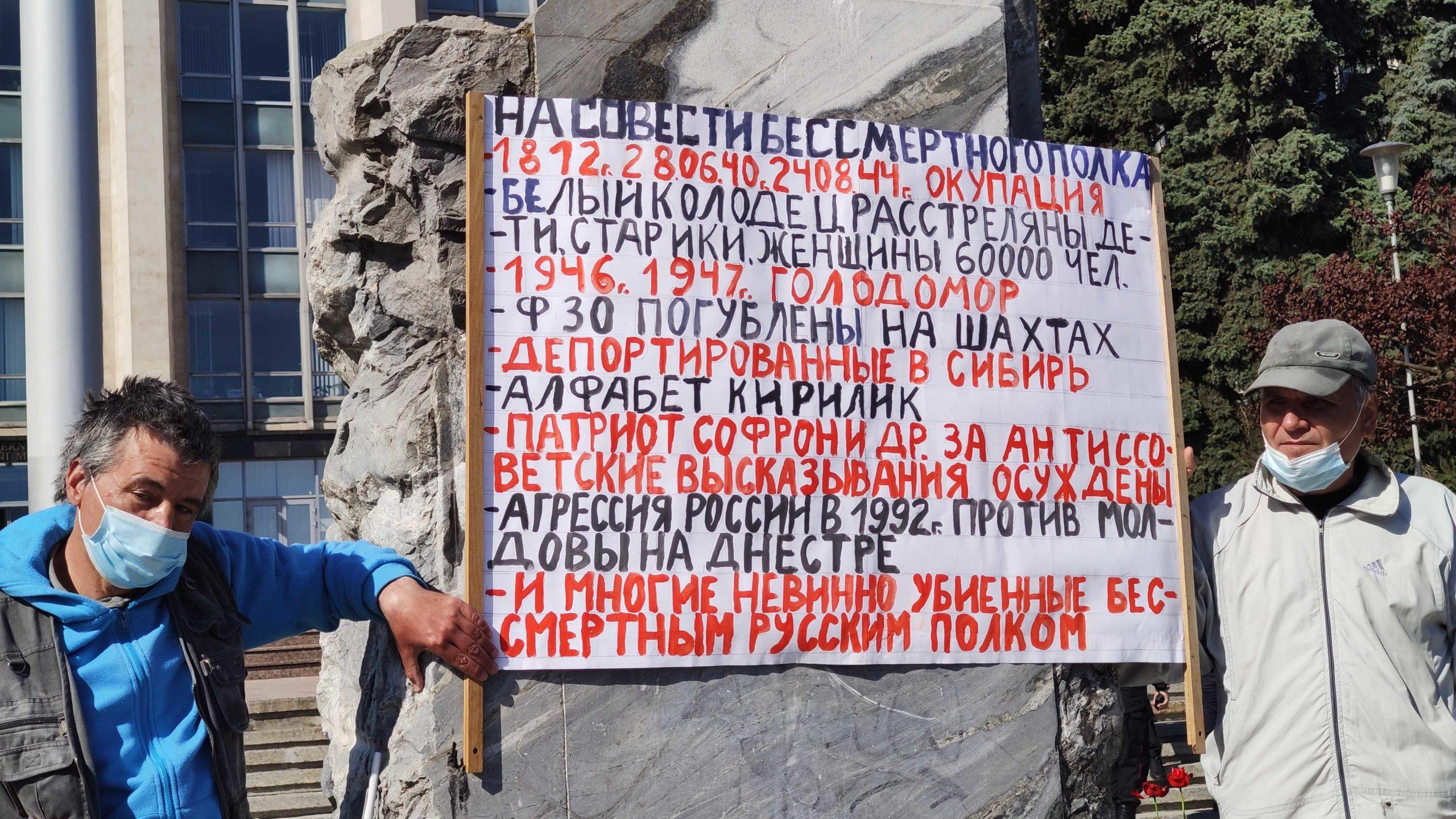 В Кишиневе участники «Бессмертного полка» пришли на Мемориал. Стрим NM