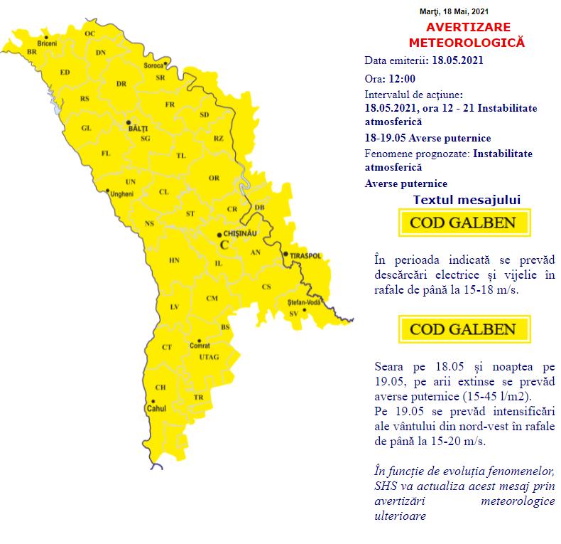 ВМолдове ожидаются ливни сгрозами. Синоптики объявили желтый код метеоопасности