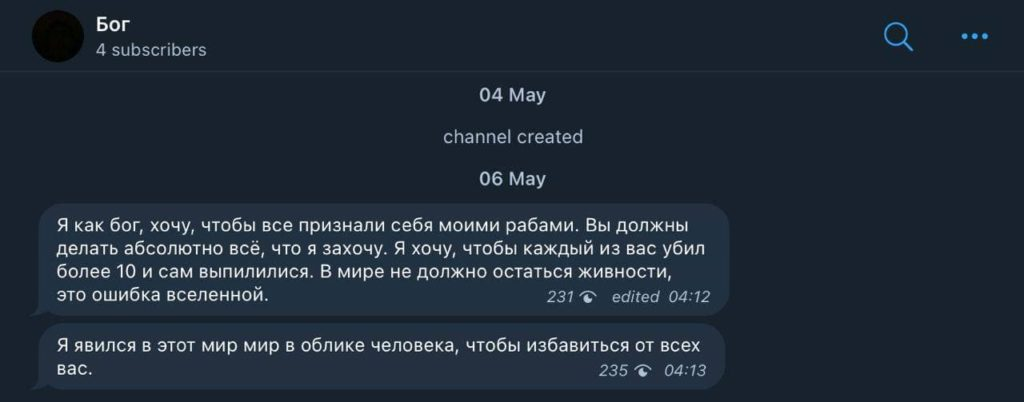 """Atacatorul din Kazani și-a anunțat planurile acum câteva zile: """"Astăzi voi ucide un număr mare de bio-gunoi"""""""