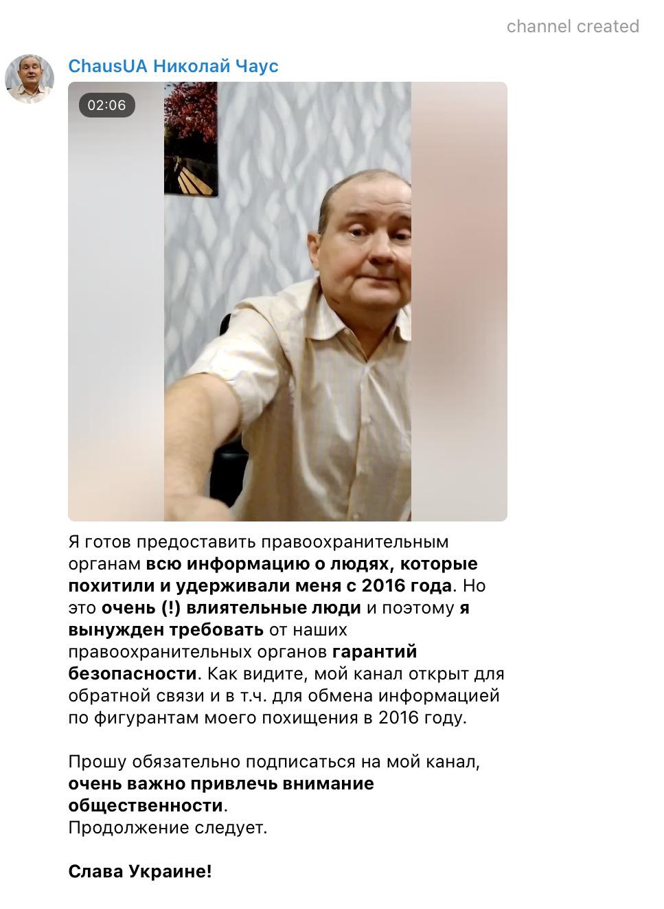 A apărut o înregistrare video cu fostul judecător ucrainean Ceaus. Bărbatul susține că nu a fost răpit (VIDEO)