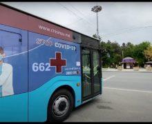 Прививка едет в пригороды. Репортаж NM из «автобуса вакцинации»в Дурлештах (ВИДЕО)