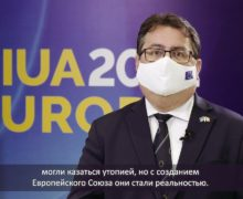 «Хозяева страны изберут новый парламент». Михалко поздравил граждан Молдовы сДнем Европы инапомнил опарламентских выборах (ВИДЕО)