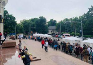 ВКишиневе воДворце Республики проходит марафон вакцинации от коронавируса (ФОТО)