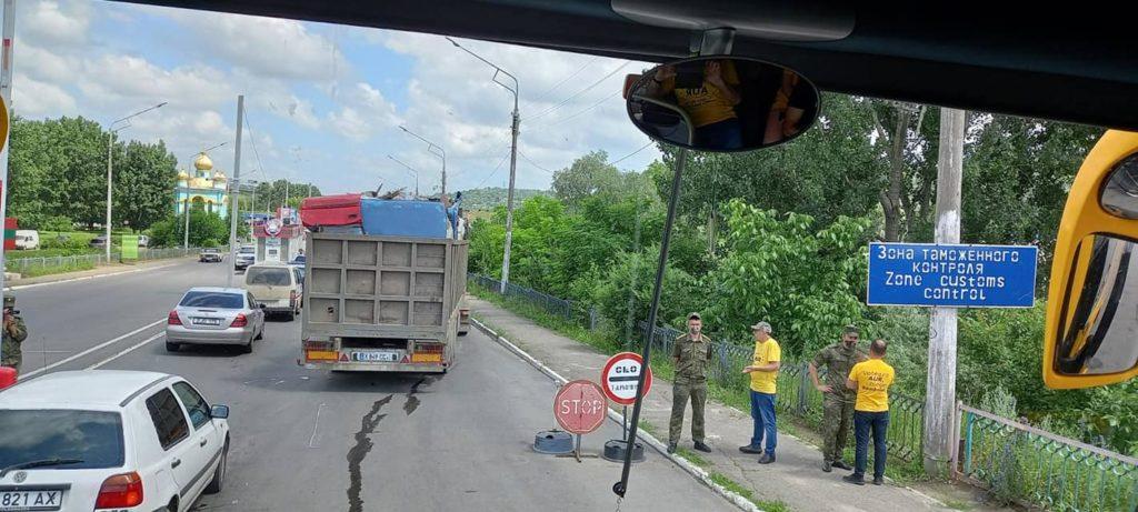 Автобус AUR невпустили вприднестровский регион (ФОТО/ВИДЕО)