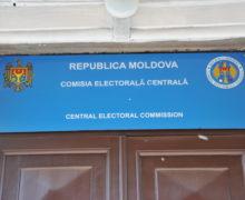 Новый состав ЦИК соберется назаседание. Комиссия выберет председателя