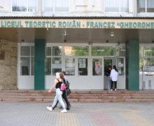 ВКишиневе только55% учителей ивоспитателей привились откоронавируса