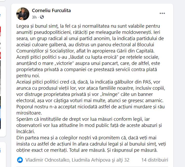 Furculiță susține că un panou electoral al PCRM-PSRM a fost vandalizat de reprezentanții PAS. Aceștia neagă acuzațiile