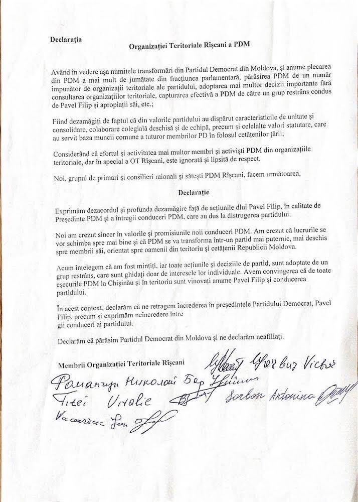 Еще пять членов ДПМ объявили освоем выходе изпартии (DOC)