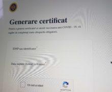 В Молдове начали выдавать цифровые сертификаты о вакцинации. Их можно скачать и хранить в телефоне. Объясняем, как это сделать