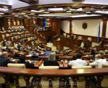 LIVE. В Молдове объявляют ЧП из-за газового кризиса. Онлайн трансляция из парламента