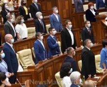 PAS нужна отсрочка? Почему напервом заседании парламента ничего непроизошло