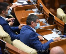 Представители PAS сообщили, когда депутаты изберут руководство парламента