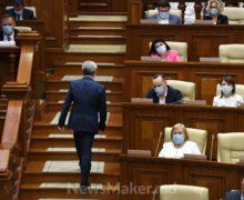 Парламент сформировал 11постоянных комиссий. Кто ихвозглавит?