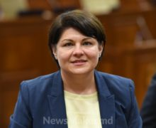 PAS за PAS. Как парламент утверждал правительство Гаврилицы. Онлайн трансляция