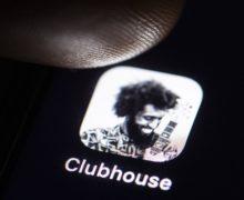 Clubhouse открыл доступ для всех желающих