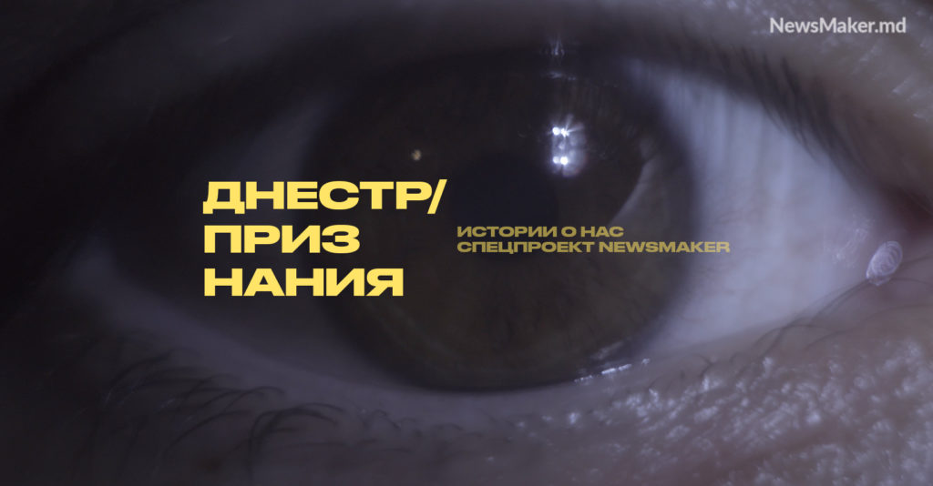 NMEspresso: Когда соберется парламент, кого новая власть планирует лишать имущества, исколько вакцинированных вМолдове