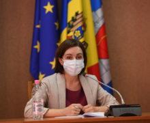 Санду проведет консультации спарламентскими фракциями