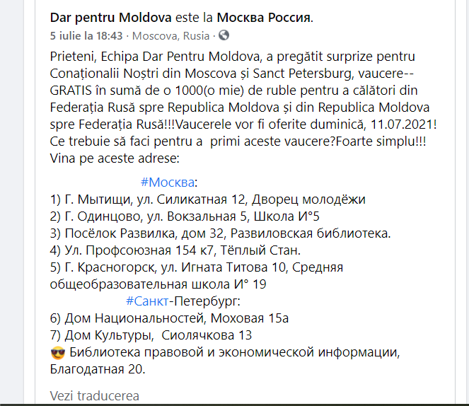 """O companie a anunțat reduceri de 1000 de ruble, în ziua alegerilor, pentru moldovenii din Rusia. PAS: """"O formă camuflată de corupere a alegătorilor"""""""