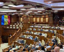 Парламент соберется назаседание. Что обсудят депутаты?
