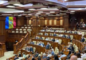 Парламент Молдовы избрал состав Постоянного бюро. Кто внего вошел