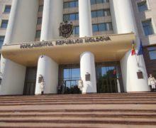Бывшего депутата от ДПМ Константина Цуцу обвинили внезаконном обогащении (ОБНОВЛЕНО)