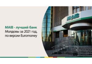 MAIB — лучший банк Молдовы за 2021 год по версии Euromoney