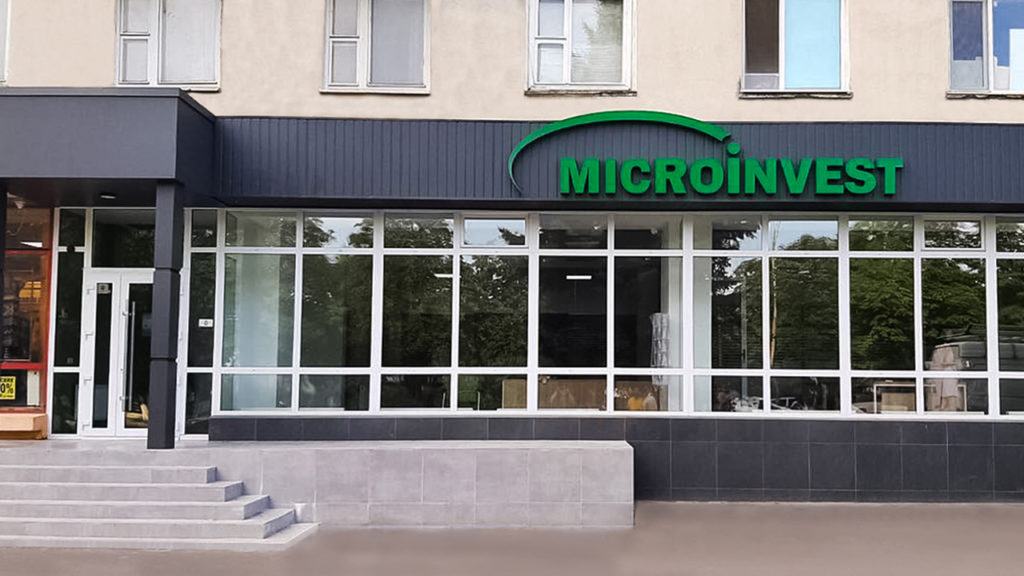 Orașul Ungheni – o nouă locație pe harta oficiilor Microinvest