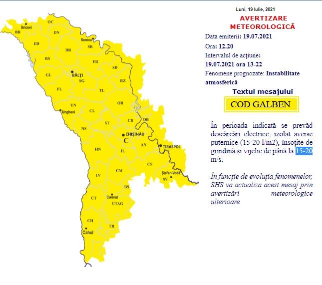 ВМолдове синоптики обещают дожди